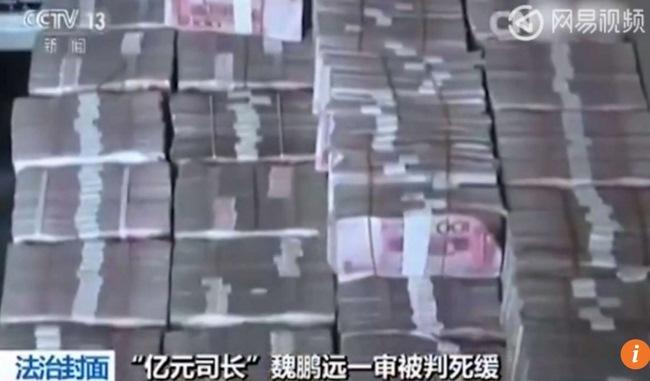 Video tiền chất trong nhà quan tham TQ, đếm cháy cả máy - 2