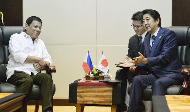 """Nhật """"trải thảm đỏ"""" mời Tổng thống Philippines đến thăm - 2"""