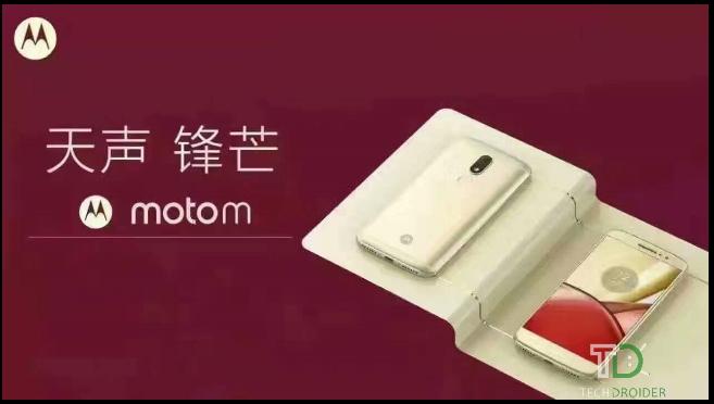 Lộ hình ảnh rò rỉ mới nhất của Motorola Moto M - 1