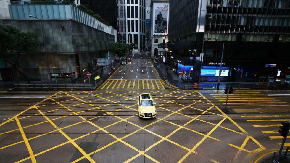 Hồng Kông dừng mọi hoạt động, đối phó bão Haima - 2