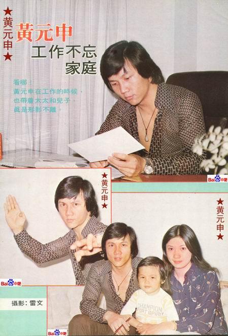 Chuyện đời sư đệ Lý Tiểu Long buồn tình xuống tóc đi tu - 9