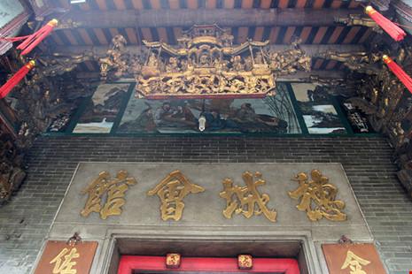Chùa cổ gần 300 năm tuổi của người Hoa ở chợ Lớn - 3