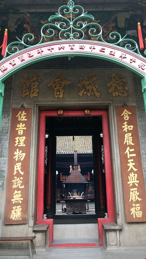 Chùa cổ gần 300 năm tuổi của người Hoa ở chợ Lớn - 6
