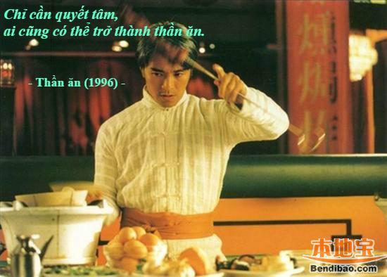 Những câu thoại kinh điển trong phim Châu Tinh Trì - 6