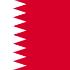 Chi tiết U19 Việt Nam - U19 Bahrain: Việt Nam chào World Cup - 2