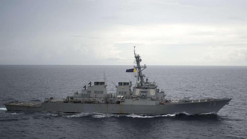 Mỹ tuần tra Biển Đông, Trung Quốc rầm rộ tập trận - 1