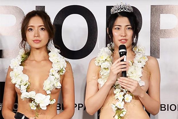 Bất ngờ với cuộc thi Hoa hậu ngực đẹp ở Nhật Bản - 2
