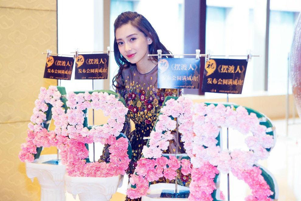 """Vợ Huỳnh Hiểu Minh đẹp """"ngàn lần"""" khi mang bầu - 15"""