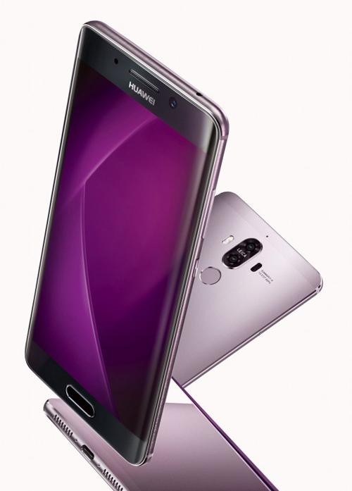 Lộ Huawei Mate 9 Pro với màn hình QHD 5,9 inch - 1