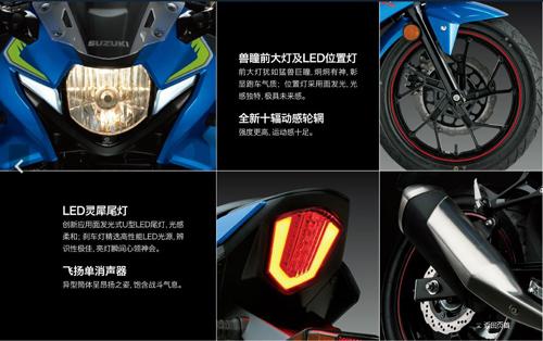 Suzuki GSX-250R chính thức ra mắt, hộp số 6 cấp - 4