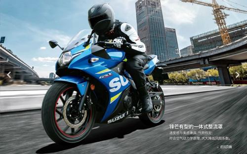 Suzuki GSX-250R chính thức ra mắt, hộp số 6 cấp - 1
