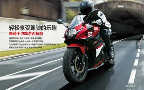 Suzuki GSX-250R chính thức ra mắt, hộp số 6 cấp - 5