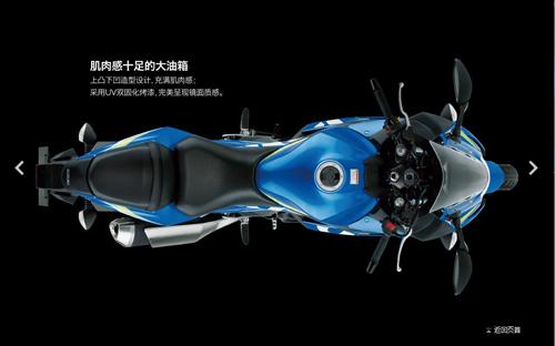 Suzuki GSX-250R chính thức ra mắt, hộp số 6 cấp - 13