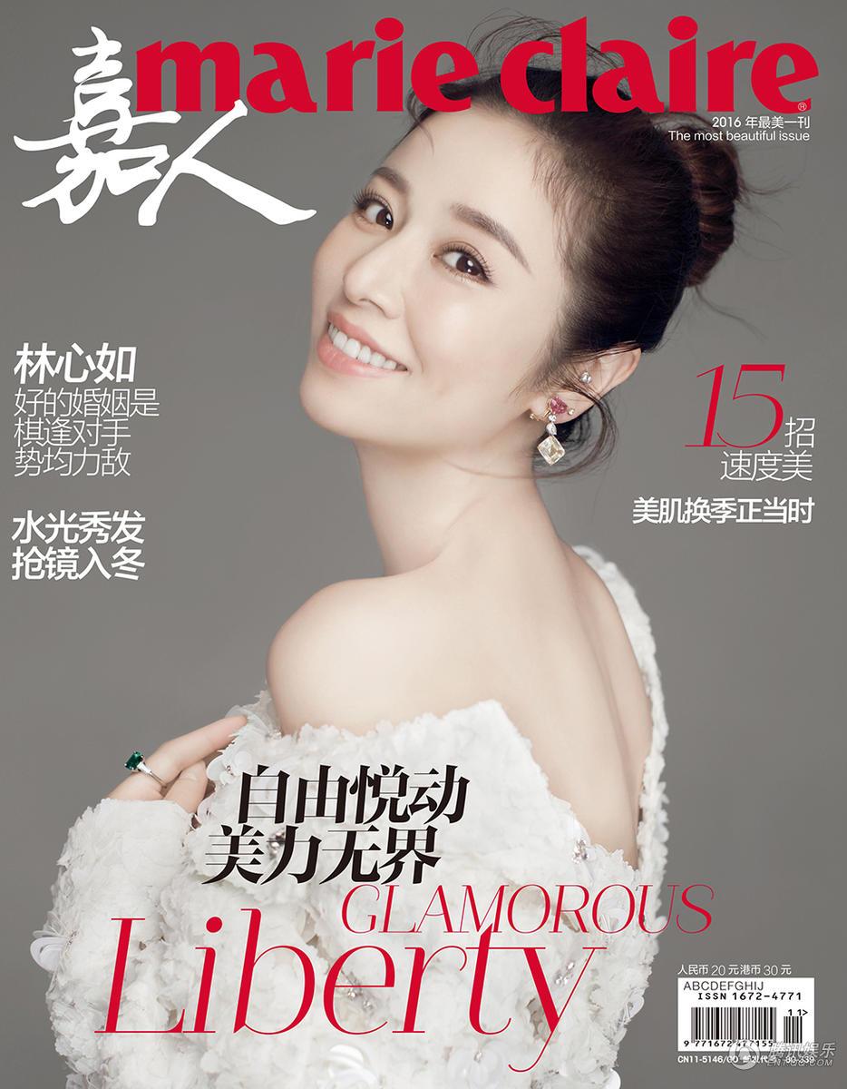 Lâm Tâm Như quá xinh đẹp, gợi cảm dù bầu 6 tháng - 7