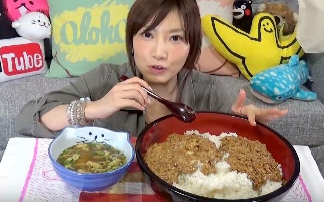 """""""Thánh ăn"""" Kinoshiata Yuka giữ dáng như thế nào? - 2"""