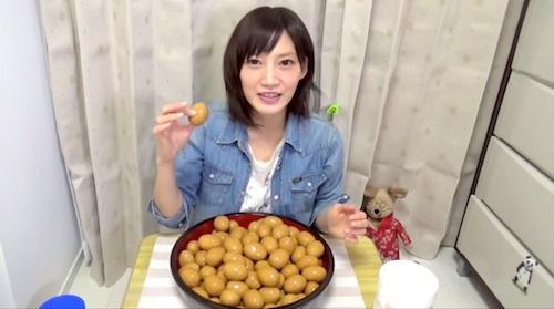 """""""Thánh ăn"""" Kinoshiata Yuka giữ dáng như thế nào? - 5"""