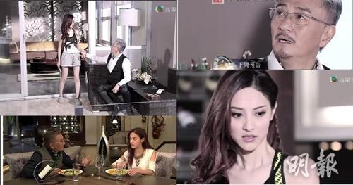 Cảnh quay cưỡng bức của Hoa hậu HongKong đạt kỷ lục rating - 5