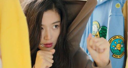 """""""Cô nàng ngổ ngáo"""" đá bay Lee Min Ho vì dám nhìn trộm - 9"""
