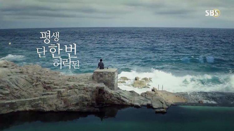 """""""Cô nàng ngổ ngáo"""" đá bay Lee Min Ho vì dám nhìn trộm - 12"""