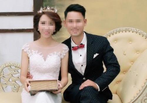 """Muốn đăng ký kết hôn phải """"đặt cọc"""" 2 triệu cho UBND xã - 1"""