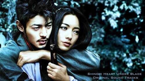 Day dứt với phim tình yêu và lòng thù hận của Ninja Nhật - 1
