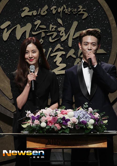 Song Joong Ki ga lăng hết cỡ với Song Hye Kyo trên truyền hình - 7