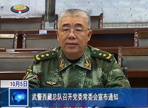 TQ: 2 tướng cấp cao bị khai trừ đảng vì tham nhũng - 1