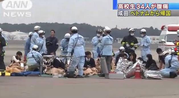 34 hành khách Nhật ngộ độc: Người cuối cùng xuất viện - 1