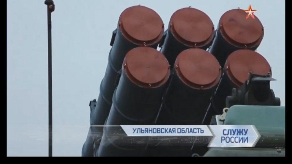 """Nga sắp có """"sát thủ diệt máy bay"""" uy lực hơn S-300 - 2"""