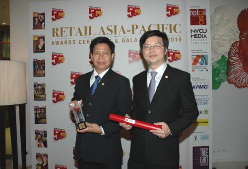 Saigon Co.op thắng giải vàng và top 500 nhà bán lẻ hàng đầu khu vực 2016 - 1
