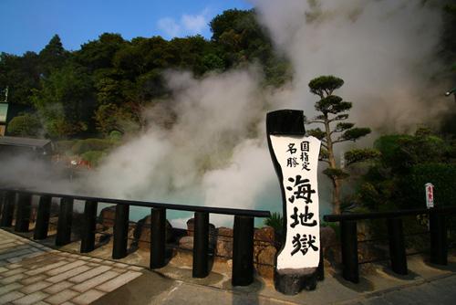 Vẻ đẹp xao xuyến Thu Kyushu – Nhật Bản - 5