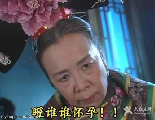 """""""Dung Ma Ma"""" và loạt sao ác độc nhất phim cổ trang TQ giờ ra sao? - 1"""