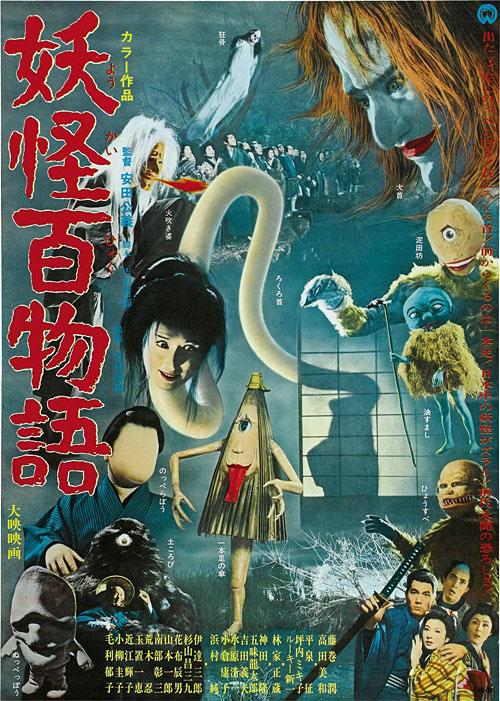 """Kinh hãi với """"thiếu phụ cổ dài"""" nổi tiếng trong phim Nhật - 5"""