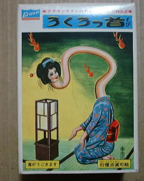 """Kinh hãi với """"thiếu phụ cổ dài"""" nổi tiếng trong phim Nhật - 10"""