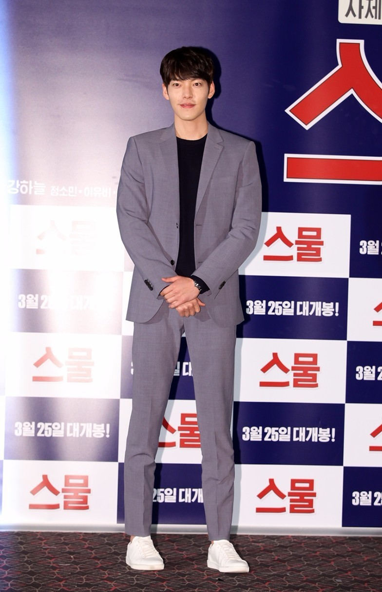Muốn mặc đẹp như Lee Min Ho, hãy sở hữu 5 món đồ này - 20