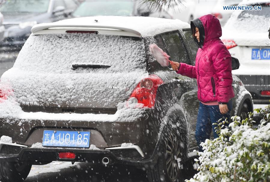 Trung Quốc: Rét kỉ lục, tuyết phủ trắng xóa nhiều nơi - 2