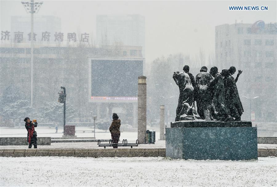 Trung Quốc: Rét kỉ lục, tuyết phủ trắng xóa nhiều nơi - 1