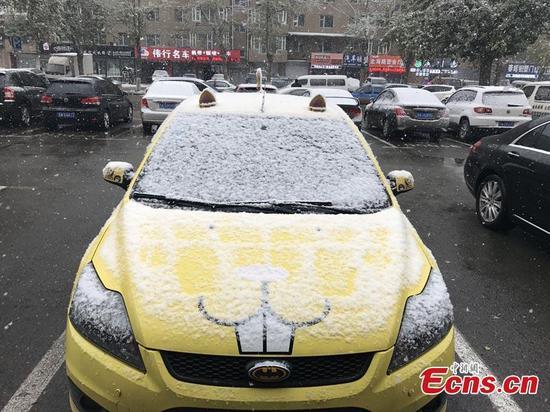 Trung Quốc: Rét kỉ lục, tuyết phủ trắng xóa nhiều nơi - 3