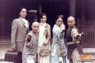 11 phiên bản võ sư vượt tài Lý Tiểu Long trên màn ảnh - 9