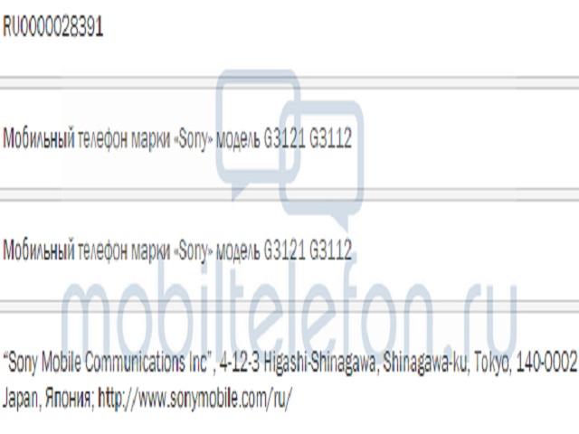 Sony Xperia G3112 và G3121 được công bố tại MWC 2017? - 2