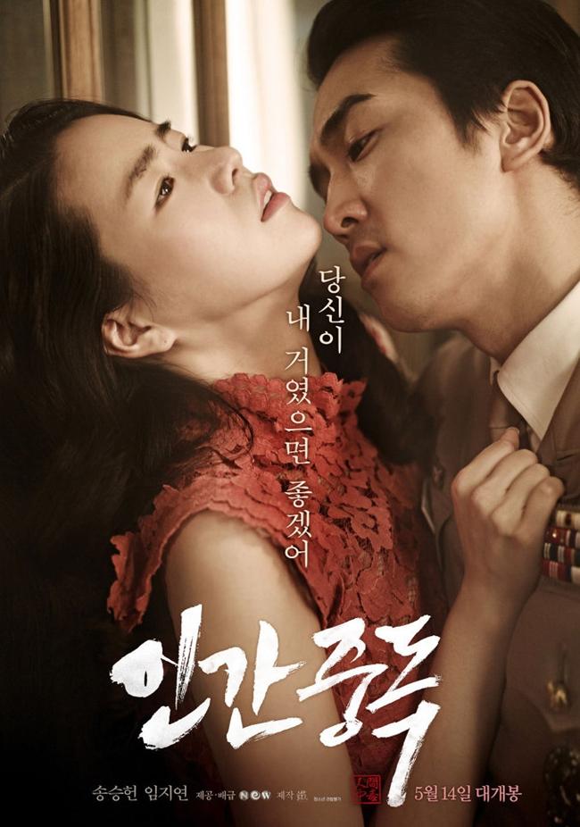 Nữ diễn viên sinh năm 1990, là gương mặt mới trong làng giải trí Hàn Quốc.