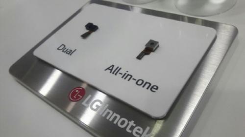 LG G6 sẽ dùng cảm biến võng mạc, màn hình 4K - 1