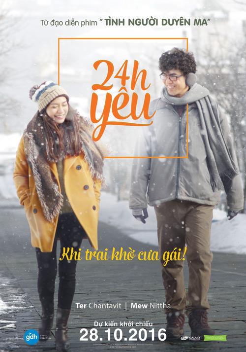 """Khóc, cười không ngừng với phim """"24h yêu"""" - 1"""