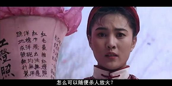 Hé lộ hồng nhan tri kỷ của Hoàng Phi Hồng ngoài đời và trên phim - 11