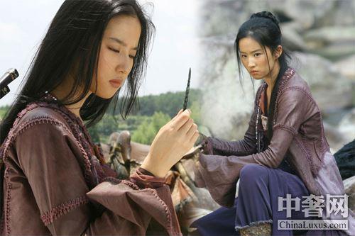 """Những pha võ thuật """"thần sầu"""" của Lưu Diệc Phi - 8"""