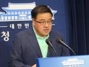 Thế giới - Bắt giữ cựu trợ lý của Tổng thống Hàn Quốc