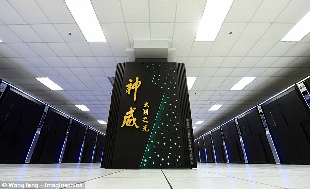 TQ phát triển siêu máy tính nhanh gấp 10 lần hiện nay - 1