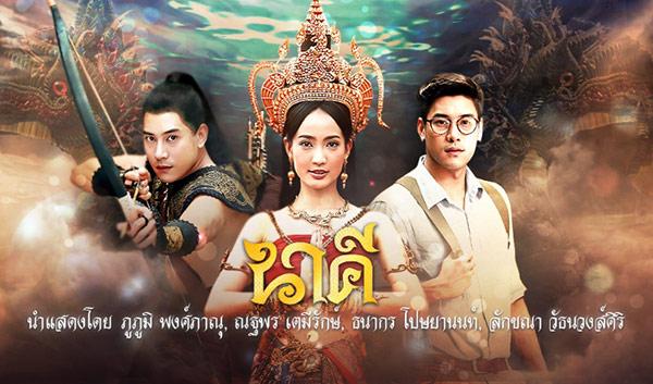 Khiếp sợ sức mạnh của Nữ Thần Rắn trên màn ảnh Thái Lan - 1
