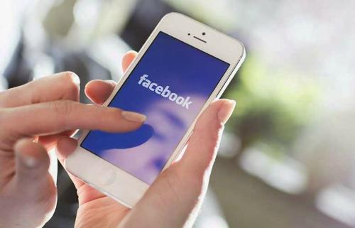 Facebook vượt mốc 1 tỷ người dùng hàng ngày trên điện thoại - 1