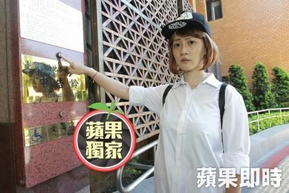 MC Đài Loan đối diện án chung thân vì tội cưỡng bức - 2